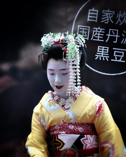 Geisha golyók: Mire jó?