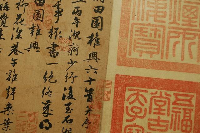 Egy konfuciánus orvos titkára több mint 700 év után derült fény